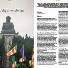 Časopis: Úspešní Manažéri 8/2014